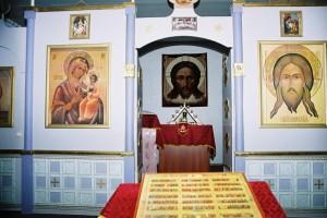 Киприана и Устинии_псих.больн2