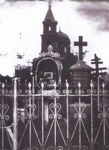 кладбищенская