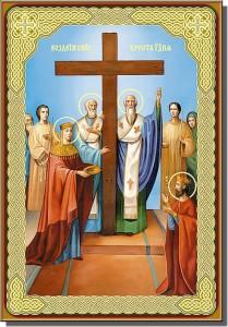 Воздвижение-Честного-и-Животворящего-Креста-Господня
