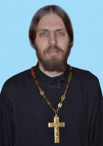 о.Александр