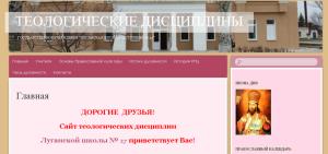 snimok-ekrana