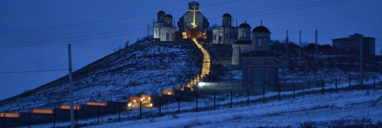 Женский  монастырь  в  честь  царственной  страстотерпицы  великой  княжны  Ольги  города  Луганска